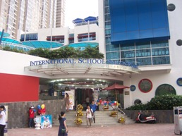 インターナショナルスクールサイゴンパール